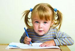 Возрастные особенности детей 4 – 5 лет